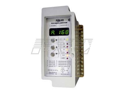 Микропроцессорные реле защиты РДЦ-01-057-4