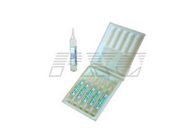 Фото образца состава раствора нитрат-ионов 1 мг/см3