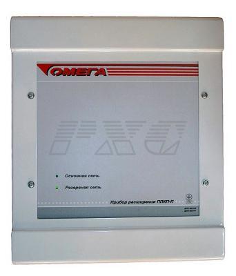 Прибор расширения адресной пожарной сигнализации
