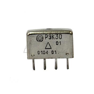 Реле электромагнитное РЭК-30