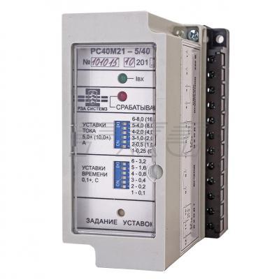 Реле максимального тока РС40М