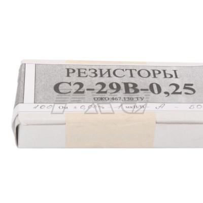 С2-29В резистор непроволочные - фото №1