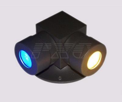 Светильник Sprut X-90 RGB фото 1