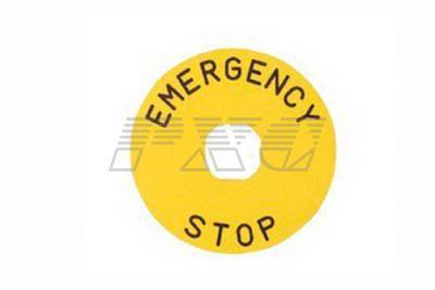 Фото таблички маркировочной EMERGENCY STOP