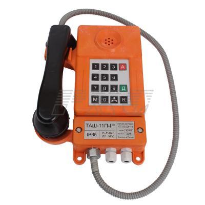 Аппарат телефонный ТАШ-11П-IP - фото 1