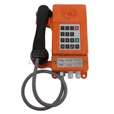 Аппарат телефонный ТАШ-11П-IP - фото 4