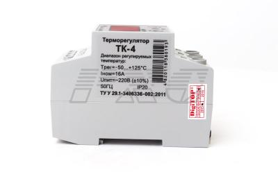 Терморегулятор ТК-4 фото2