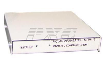 USB-архиватор речи МПМ-12/X-Ю