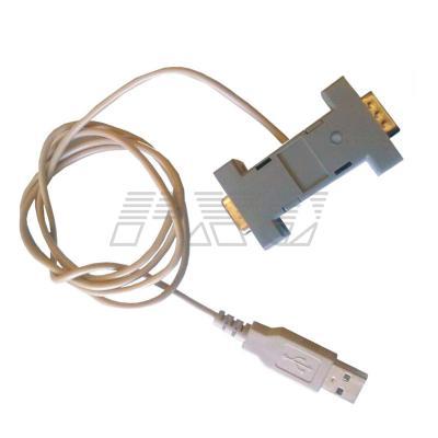 Фото USB-программатора