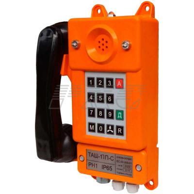 Внешний вид аппарата телефонного ТАШ-17П-С