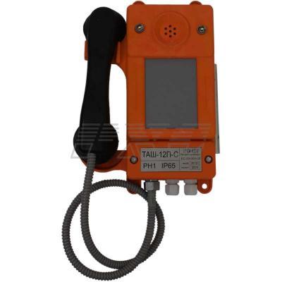 Внешний вид телефонного аппарата ТАШ-12П-С