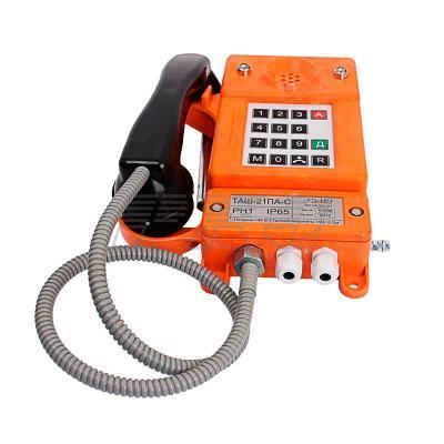 Внешний вид телефонного аппарата ТАШ-21ПА-С