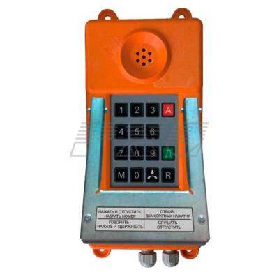 Внешний вид телефонного аппарата ТАШ-31ПА с номеронабирателем
