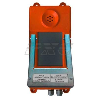 Внешний вид телефонного аппарата ТАШ-32ПА без номеронабирателя