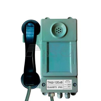 Фото взрывозащищенного телефонного аппарата ТАШ-12ЕхВ