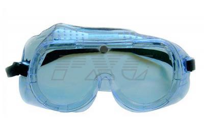 Фото заащитных очков с одним сплошным стеклом 120093