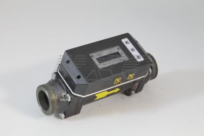 Счетчик газа Зонд 1 G 400